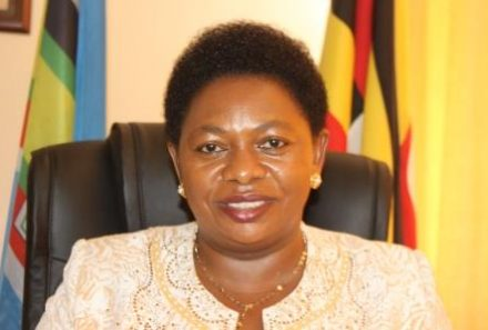 MINISTRY OF TRADE INDUSTRY AND COOPERATIVES 59TH INDEPENDENCE DAY  MESSAGE -HON. NTABAZI HARRIET